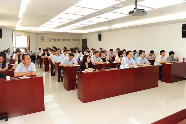 大地保险天津分公司党委组织全体党员开展了
