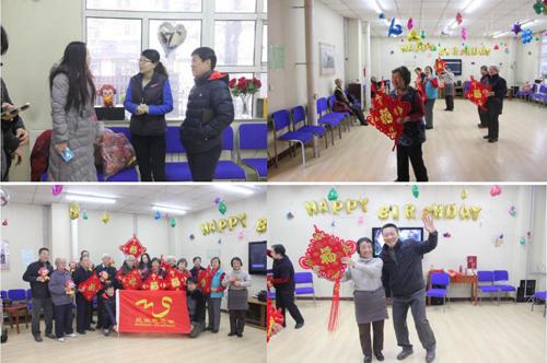 民生保险天津分公司聚合社区志愿者走进天津市养老院
